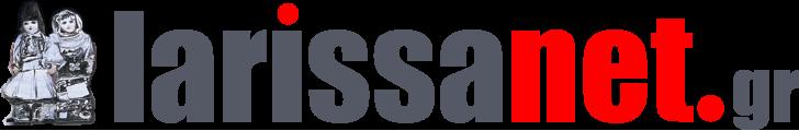 larissanet.gr – H Νέα Εφημερίδα της Λάρισας