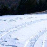 Χιονίζει στα ορεινά του ν. Λάρισας
