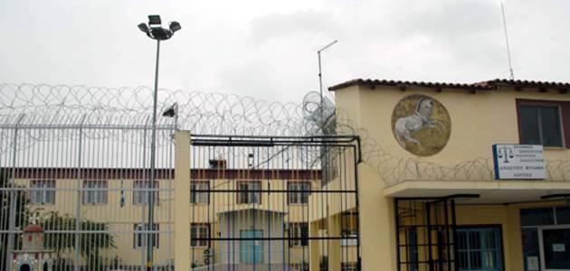 Αναζήτηση εθελοντών για δράσεις στις Φυλακές Λάρισας