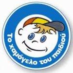 Εκκίνηση για το Κέντρο Άμεσης Κοινωνικής Επέμβασης στη Λάρισα