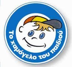 Στη Λάρισα το κινητό πολυϊατρείο από «Το Χαμόγελο του Παιδιού»