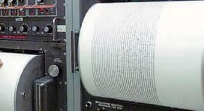 Ημερίδα στη Λάρισα για ετοιμότητα σε περίπτωση σεισμού
