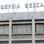 Έρχονται 5000 προσλήψεις στις Περιφέρειες και στη Θεσσαλία