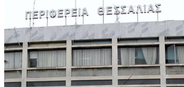 Προχωρούν έργα 3,5 εκ. € στη Θεσσαλία