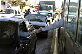 Κινητοποίηση ΣΥΡΙΖΑ στα διόδια Μοσχοχωρίου