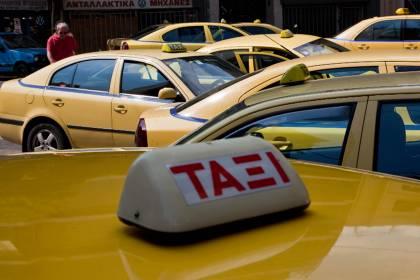 Σπείρα… πρεσβευτών «ρήμαξε» ταξιτζήδες