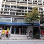 Πέντε προσλήψεις στα ΕΛΤΑ Λάρισας