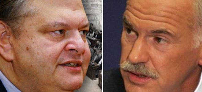 Βενιζέλος – Παπανδρέου: Δυο ξένοι στο ίδιο κόμμα