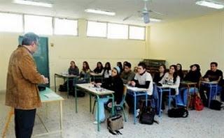 7.000 κενά εκπαιδευτικών – 1.229 οι προσλήψεις στην Ειδική Αγωγή