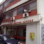 Σύσκεψη συνταξιουχικών οργανώσεων στη Λάρισα
