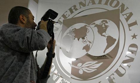 ΔΝΤ: Δεν είναι δικό μας το έγγραφο περί χρεοκοπίας της Ελλάδας τον Ιούνιο