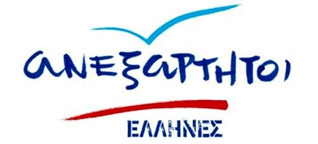 Πανθεσσαλική συνάντηση στελεχών των Ανεξάρτητων Ελλήνων