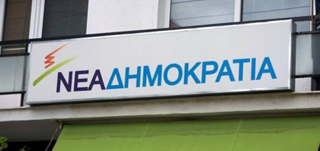 Υπεύθυνος εκλογικής ετοιμότητας ορίστηκε στη ΝΟΔΕ Λάρισας