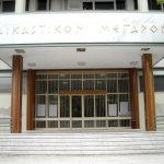 Συμβολική αποχή Λαρισαίων δικηγόρων από τις ποινικές δίκες