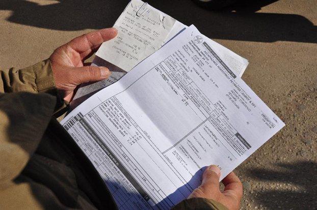 Πέντε ρυθμίσεις για τις ληξιπρόθεσμες οφειλές προς ΔΕΗ