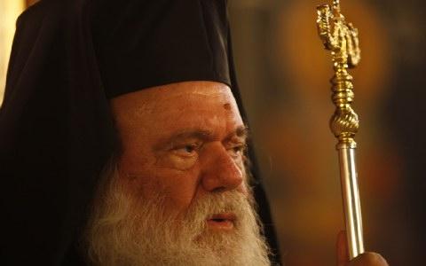 Στα Τρίκαλα ο Αρχιεπίσκοπος