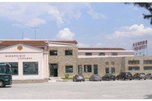 Η νέα διοίκηση του Οινοποιείου Τυρνάβου