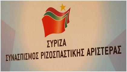 Παρουσιάζεται το πρόγραμμα του ΣΥΡΙΖΑ για την Παιδεία