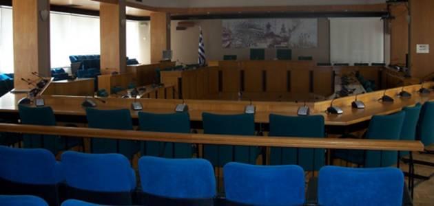 Συνεδριάζει το Περιφερειακό Συμβούλιο Θεσσαλίας