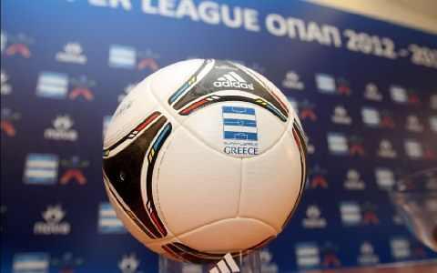 Αποτελέσματα της 8ης αγωνιστικής της Super League