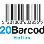 Προχωρά το σχέδιο για την καθιέρωση barcode σε εφημερίδες και περιοδικά.