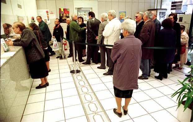 Πληθαίνουν οι συνταξιούχοι «φαντάσματα»