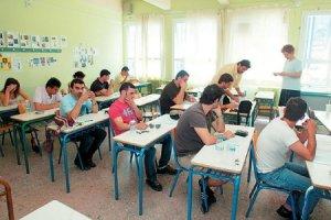 Εγκρίθηκε η εισαγωγή σπουδαστών σε 30 ΙΕΚ του ΟΑΕΔ