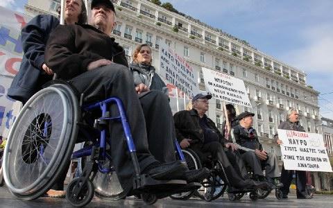 Θεσσαλοί στο παναναπηρικό συλλαλητήριο