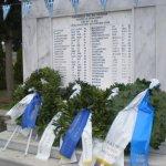 Εκδήλωση μνήμης για εκτελεσθέντες στο Μεγ. Μοναστήρι