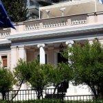 Εκτακτη σύσκεψη με το οικονομικό επιτελείο συγκάλεσε ο Τσίπρας στο Μαξίμου