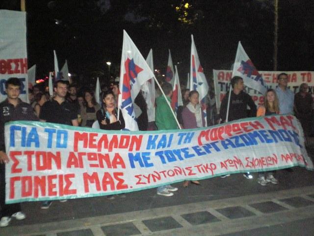 Συμμετοχή στο συλλαλητήριο του ΠΑΜΕ