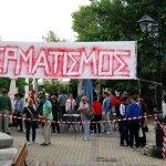 1ος Ορειβατικός Αγώνας Τρεξίματος και Πεζοπορίας στη Τσαριτσάνη