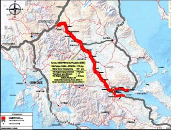 Παρέμβαση Σκρέκα για τη σύνδεση Ε-65 με την Εγνατία Οδό