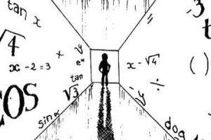 Μαθηματικός παραδίδει θερινά μαθήματα
