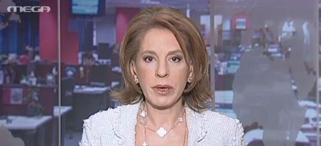 Παραιτήθηκε η Όλγα Τρέμη