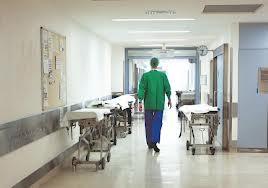 Εξοπλισμός στο Νοσοκομείο Καρδίτσας