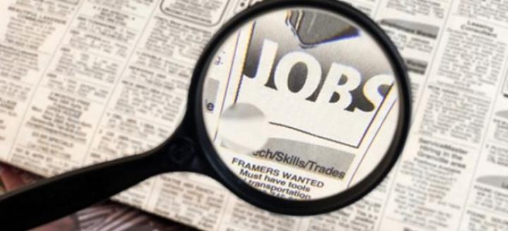 3 θέσεις για καλοκαιρινή εργασία