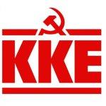 Επίθεση στα γραφεία του ΚΚΕ στην Αγιά
