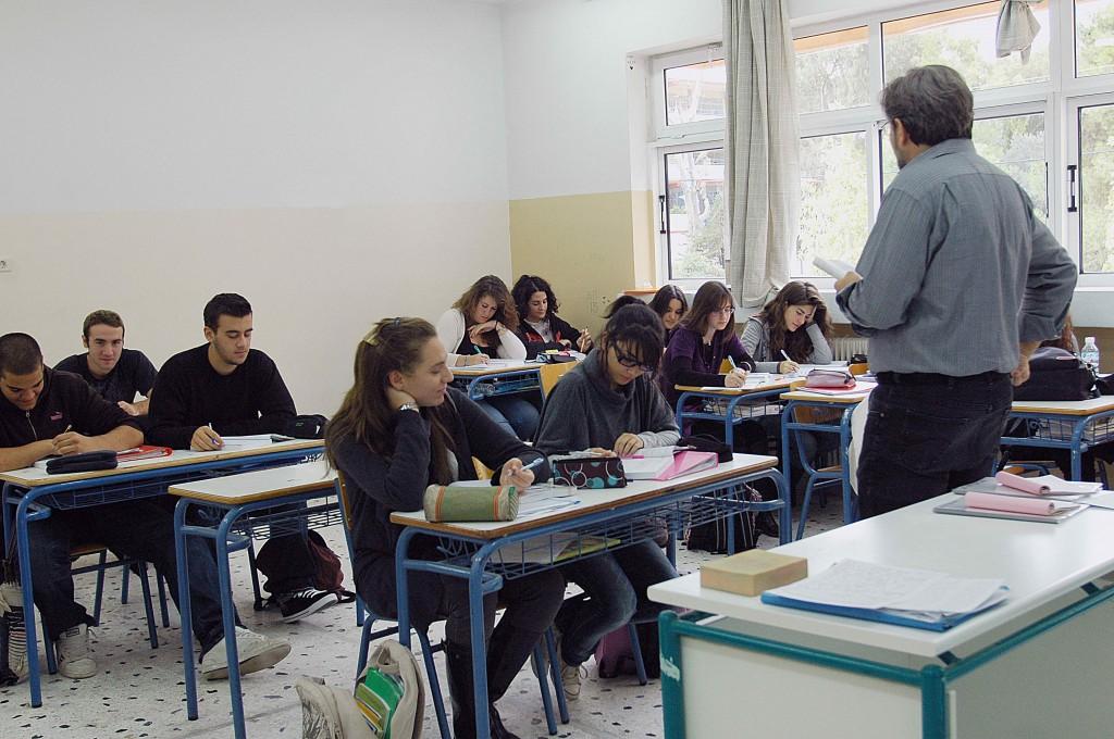 Αποσπάσεις εκπαιδευτικών στη Λάρισα