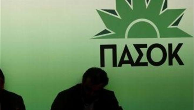 Ιδρυτικό Συνέδριο ζητούν στελέχη ΠΑΣΟΚ – Υπογράφει ο Κ. Σάββας