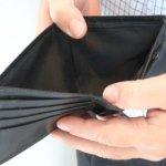 Ξάφρισε πορτοφόλι με 470 ευρώ