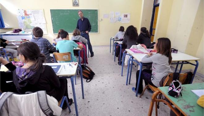 Δωρεάν διδακτική στήριξη σε μαθητές της Ελασσόνας