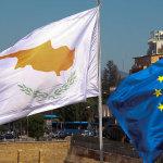 Στην Κύπρο αύριο ο Τσίπρας