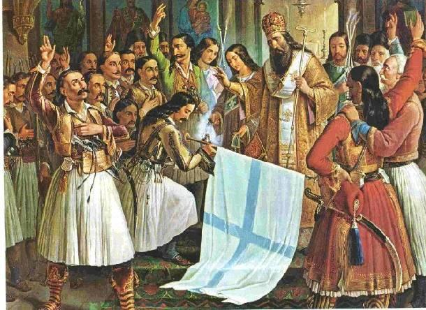 Η Επανάσταση του 1821 στην περιοχή Ασπροποτάμου Τρικάλων