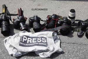 Φασιστική επίθεση σε φωτορεπόρτερ