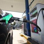 Λαρισαίοι βάζουν 3 ευρώ βενζίνη!