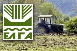 ΕΛΓΑ: Νέα προθεσμία για μηλοπαραγωγούς του Δ. Αγιάς