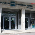 Απεργούν οι εργαζόμενοι της Εθνικής Τράπεζας στο ν. Λάρισας