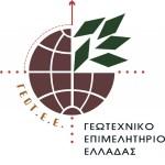 Προκηρύχθηκαν εκλογές στο ΓΕΩΤΕΕ