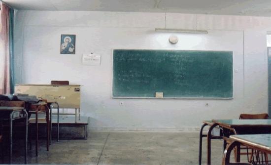 Ενημέρωση για εκπαιδευτικά προγράμματα